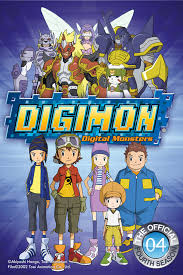 Watch Series Digimon Frontier Season 1