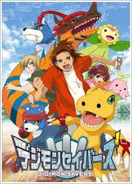 Digimon Savers Season 1 123Movies