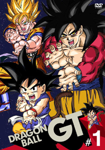 Dragon Ball GT Season 2 123Movies
