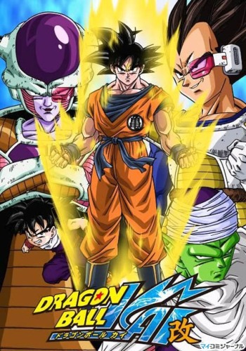 Dragon Ball Z Kai Season 2 123Movies
