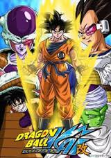 Dragon Ball Z Kai Season 5 fmovies