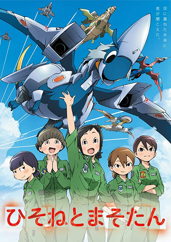 Dragon Pilot Hisone and Masotan Season 1 123Movies