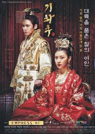 Empress Ki Season 1 123Movies