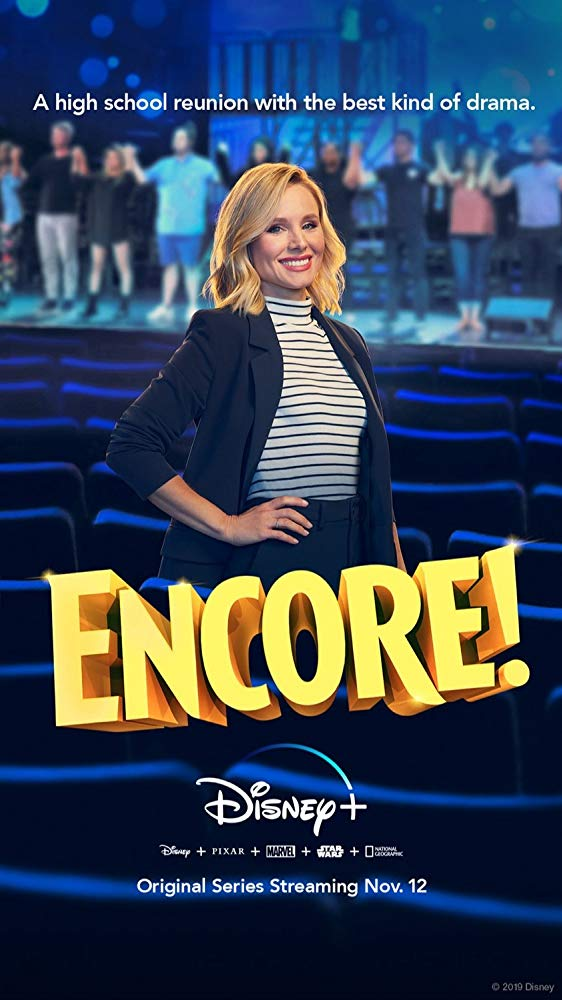 Watch Series Encore Season 1