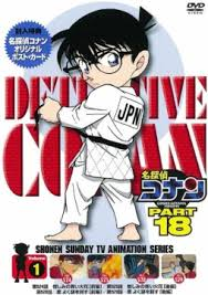 Detective Conan Season 18 123Movies