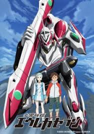 Watch Series Eureka Seven Season 1