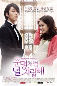 Fated To Love You Season 1 123Movies