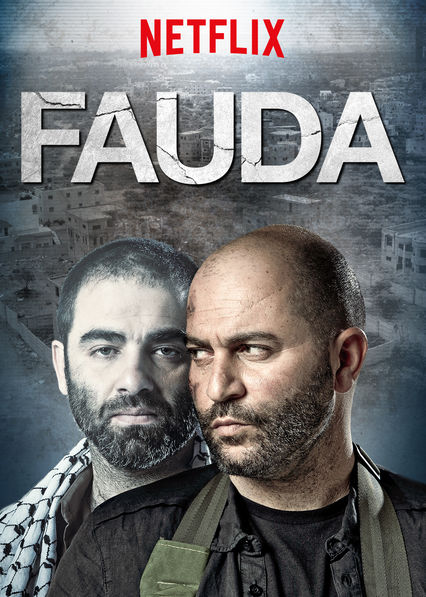 Fauda Season 1 123Movies