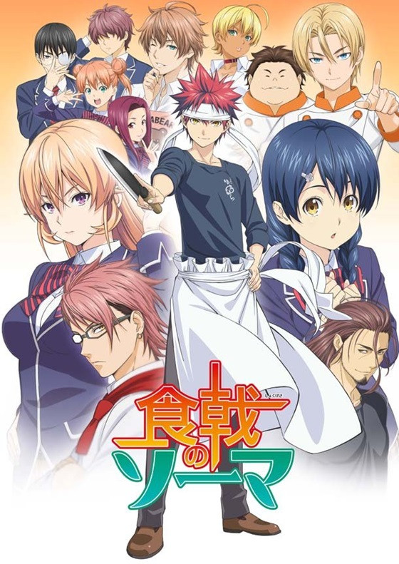 Food Wars Shokugeki no Soma  Season 3 Projectfreetv