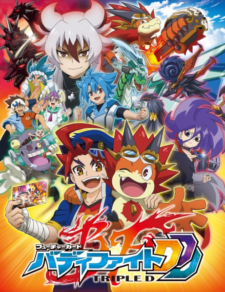 Future Card Buddyfight Season 1 123Movies