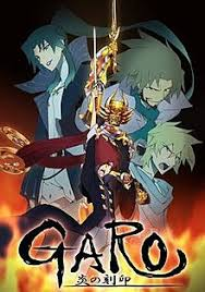 Garo Honoo no Kokuin Season 1 Projectfreetv