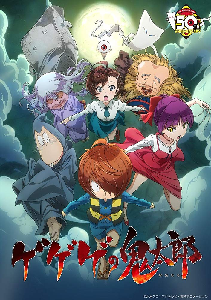 GeGeGe no Kitaro (2018) Season 1 123Movies