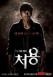 Ghost-seeing Detective Cheo Yong Season 1 123streams