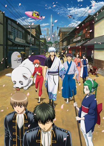 Gintama Season 5 (Gintama 2011) 123Movies