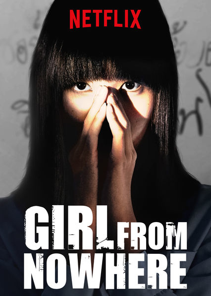 Girl From Nowhere Season 1