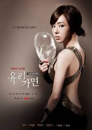 Glass Mask Season 1 123Movies