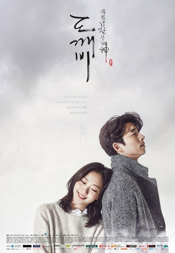 Goblin Season 1 123Movies