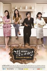 Goddess of Marriage Season 1 123Movies
