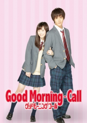 Good Morning Call Season 1 123Movies