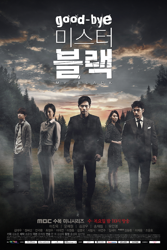 Goodbye Mr Black Season 1 123Movies