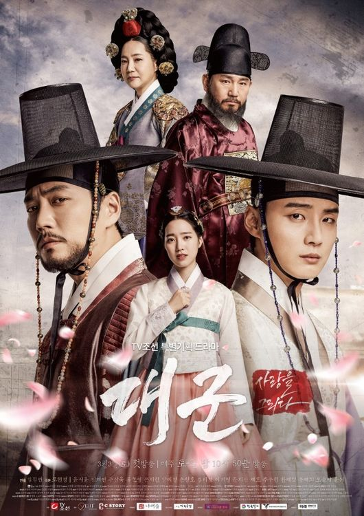 Watch Series Grand Prince Season 1