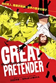 Great Pretender Season 2 123Movies