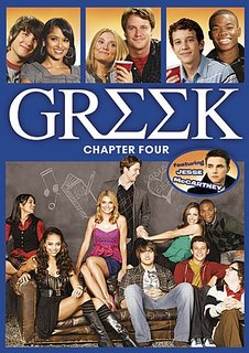 Greek Season 4 putlocker