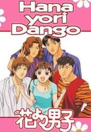 Hana yori Dango Season 1 123movies