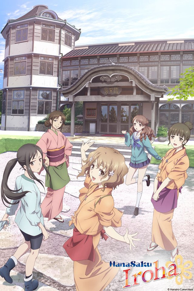 Hanasaku Iroha Season 1 123Movies