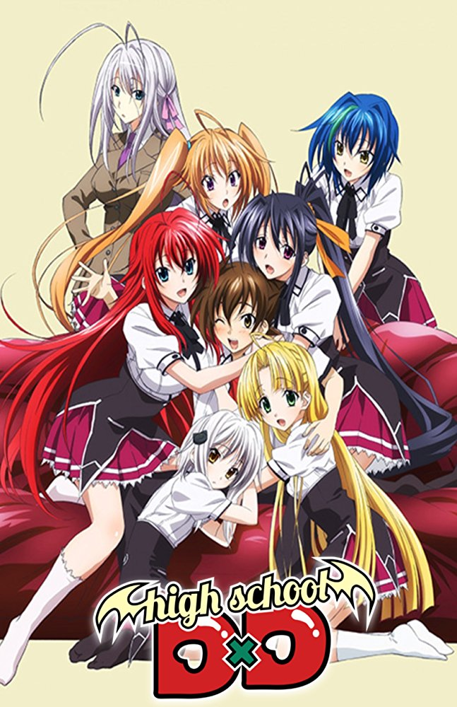 High School DxD Season 3 funtvshow
