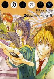 Watch Series Hikaru no Go Season 1
