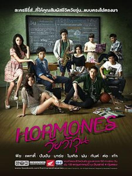Hormones Season 1 123Movies