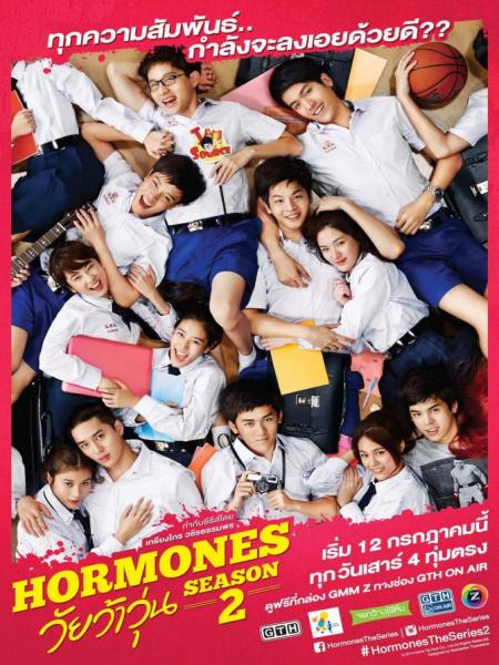 Watch Series Hormones Season 2