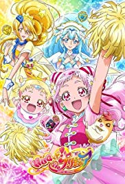 Hug tto Precure Season 1 123Movies