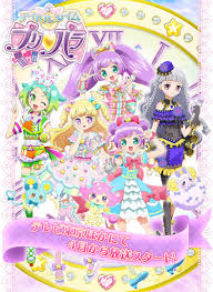 Watch Series Idol Time PriPara Season 1