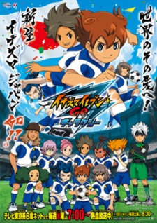 Inazuma Eleven Go Galaxy Season 1 123streams