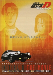 Watch Series Initial D Fifth Stage Season 1