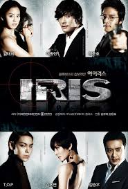 Iris 1 Season 1 123streams