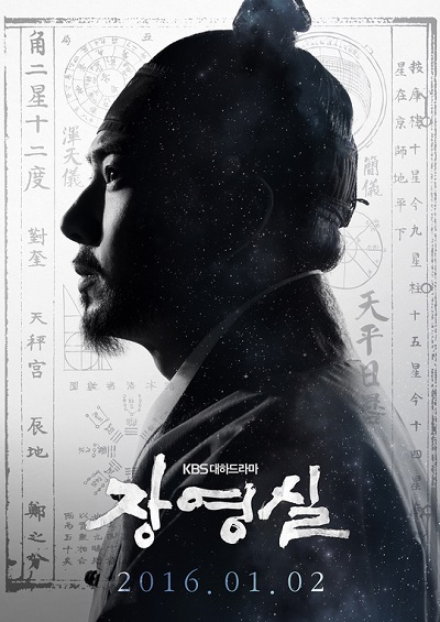 Jang Yeong-Sil Season 1 123Movies