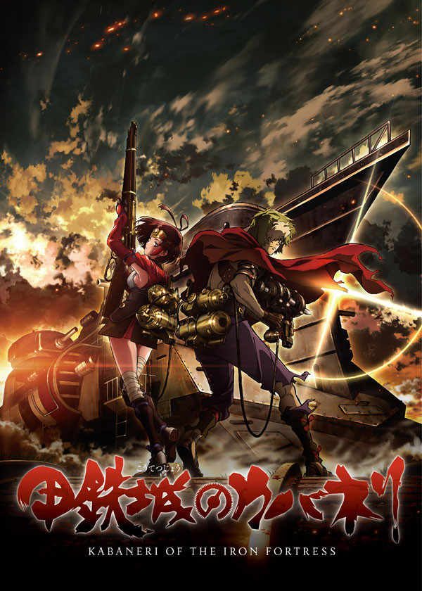 Watch Series Kabaneri of the Iron Fortress Season 1
