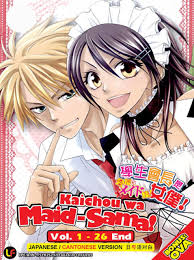 Watch Series Kaichou wa Maid-sama Season 1