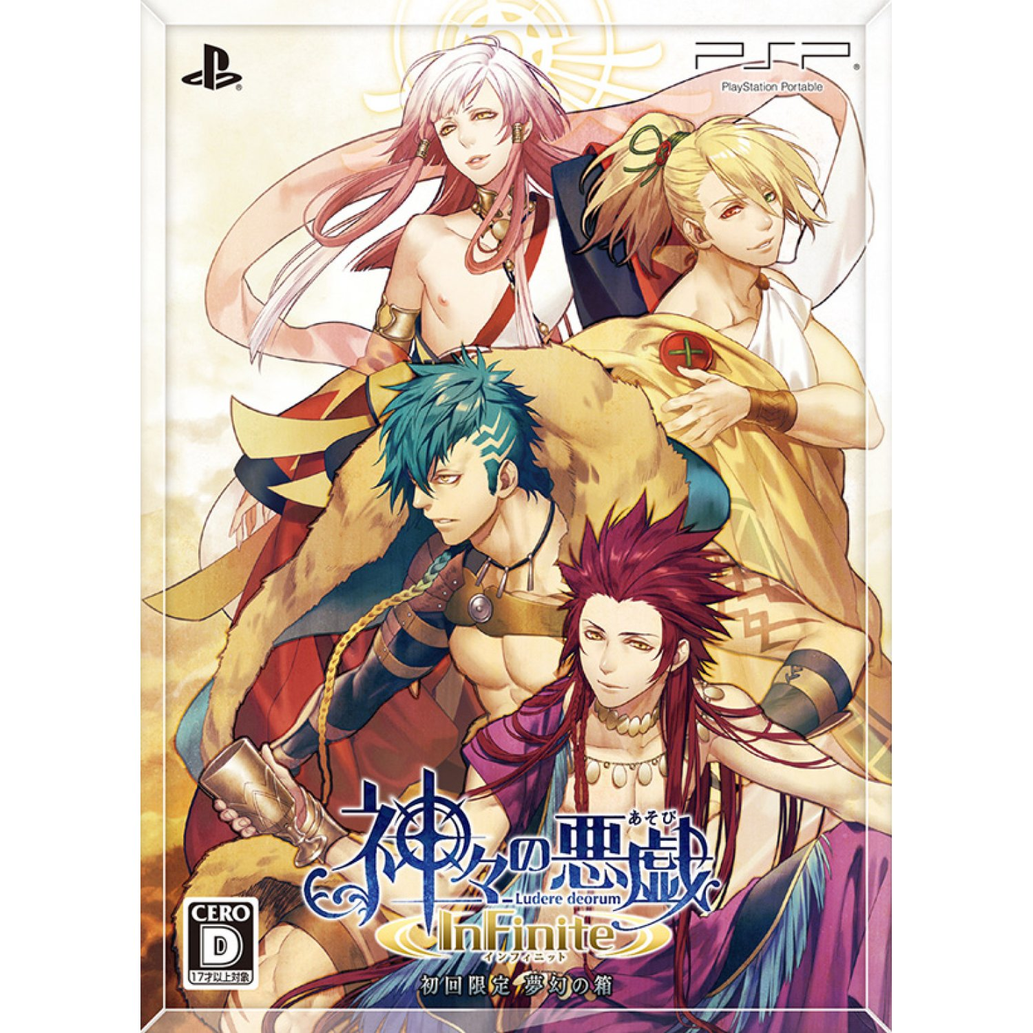 KAMIGAMI NO ASOBI Season 1 123Movies