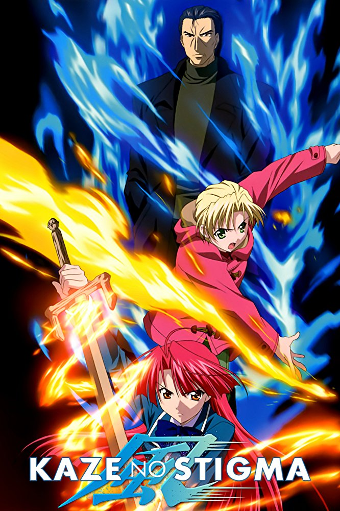 Watch Series Kaze No Stigma Season 1