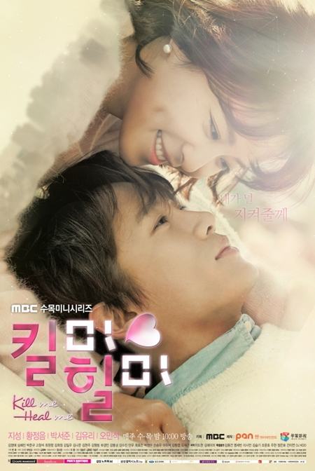 Kill Me, Heal Me Season 1 123Movies