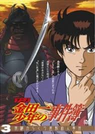 Kindaichi Shounen no Jikenbo Season 1 123Movies