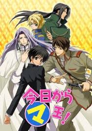 Kyou kara Maou Season 1 123streams