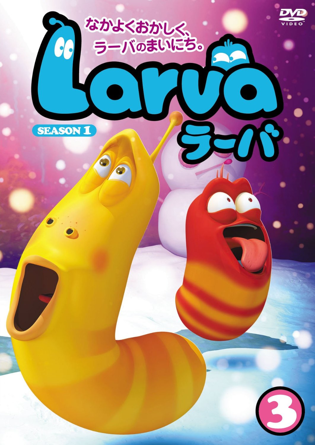 Larva - Volume 1 Season 1 123Movies