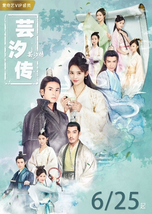 Watch Series Legend of Yun Xi Season 1