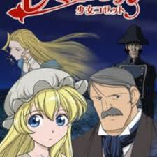 Les Misérables Shoujo Cosette Season 1 Projectfreetv
