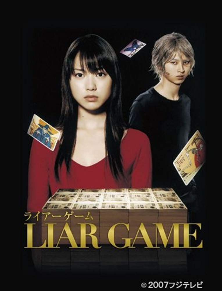 Liar Game Season 2 123Movies